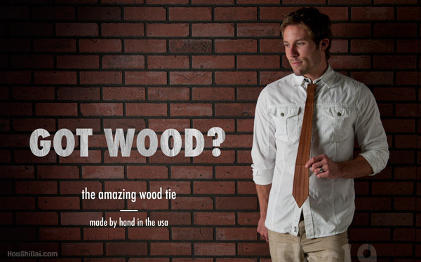 wood-tie-wall