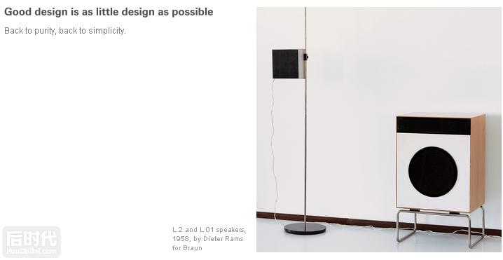 design_principle_10