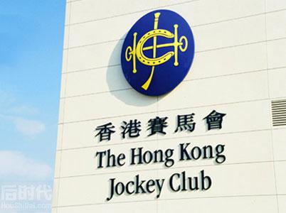jockeyclub
