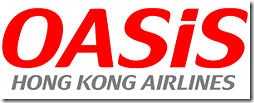 250px-Oasis_Hong_Kong_Airlines_logo