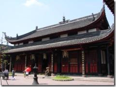 Wenshu Yuan, Dharma Preaching Hall
