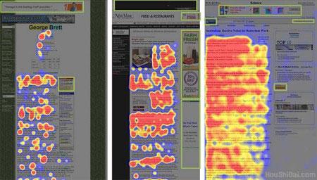 webdesigntip1