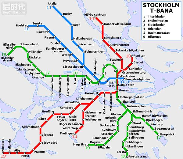 Stockholmssubway1