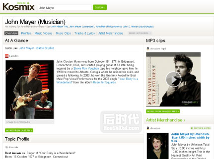 Kosmix-Reference-Videos-Images-News-Shopping-and-more